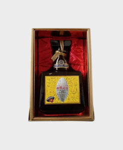 Suntory Royal 15 Year Old Whisky for 38th Rugby Japanese Championship