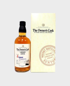 Suntory Single Cask The Owner's Cask Itogawa bottle