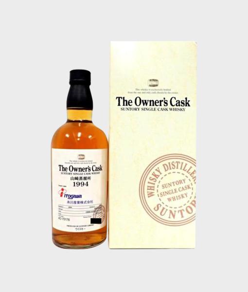 Suntory Single Cask The Owner's Cask Itogawa bottle