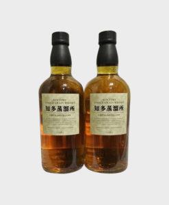 Suntory Single Grain Chita Whisky 2 bottle set