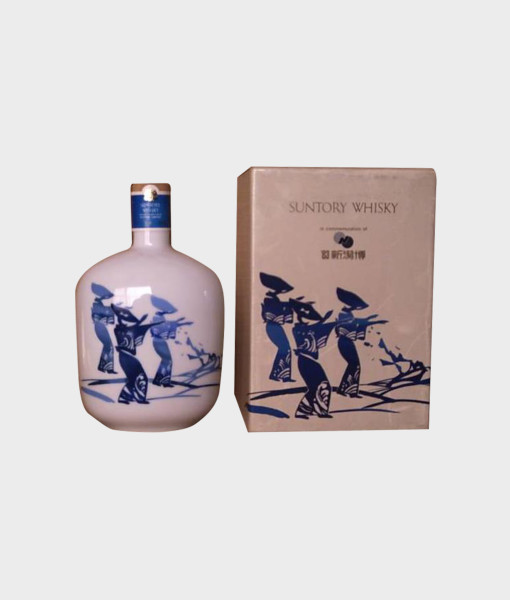 Suntory Whisky 1983 Niigata Hiroshi Bottle