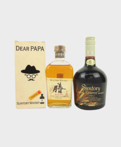 Suntory Whisky Pure Malt And Special Reserve Set