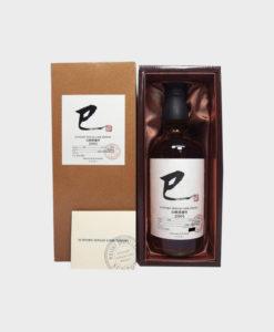 Suntory Yamazaki Single Cask 2001 Whisky