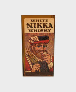 White Nikka Whisky B