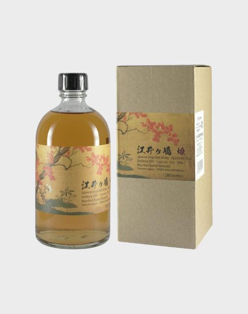 Akashi Eigashima Ryo 7 Year Old Whisky