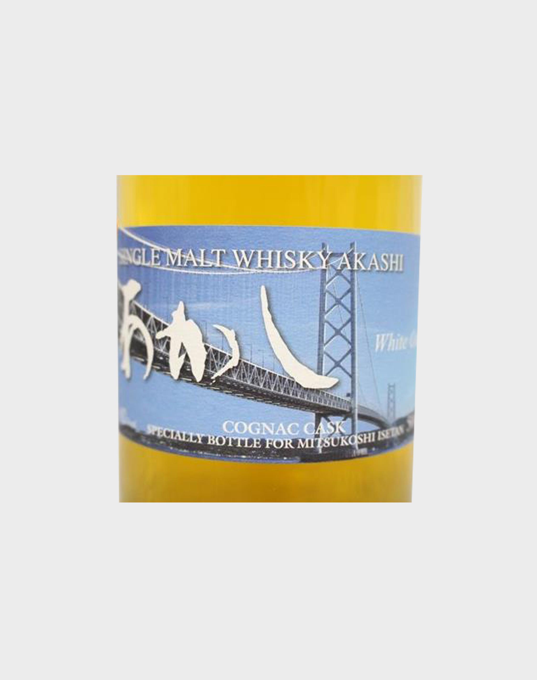 akashi singles Akashi white oak 5 yo (45%, ob 2011) - 67/100 white oak is a japanese distillery near kobe, run by a company named eigashimaalthough the company has a long history in distillation (mainly.