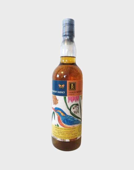 Auchentoshan 1994 - The Whiskey Agency & Three Rivers
