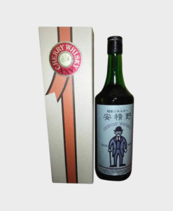 Cherry Whisky XXV Limited Edition