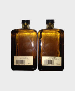 Karuizawa Ocean Life Whisky 2 Bottle Set B