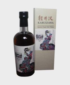 Karuizawa Vintage 2000 Tokyo Bar Show Whisky Expo 2017