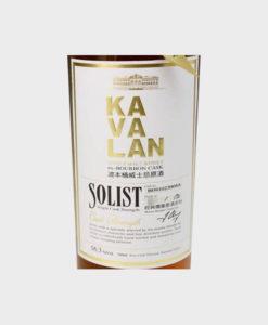 Kavalan Soloist Bourbon Cask B