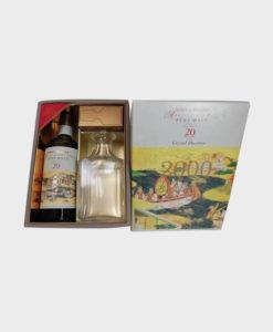 Nikka Whisky Anniversary Malt 20 Years Gift Set