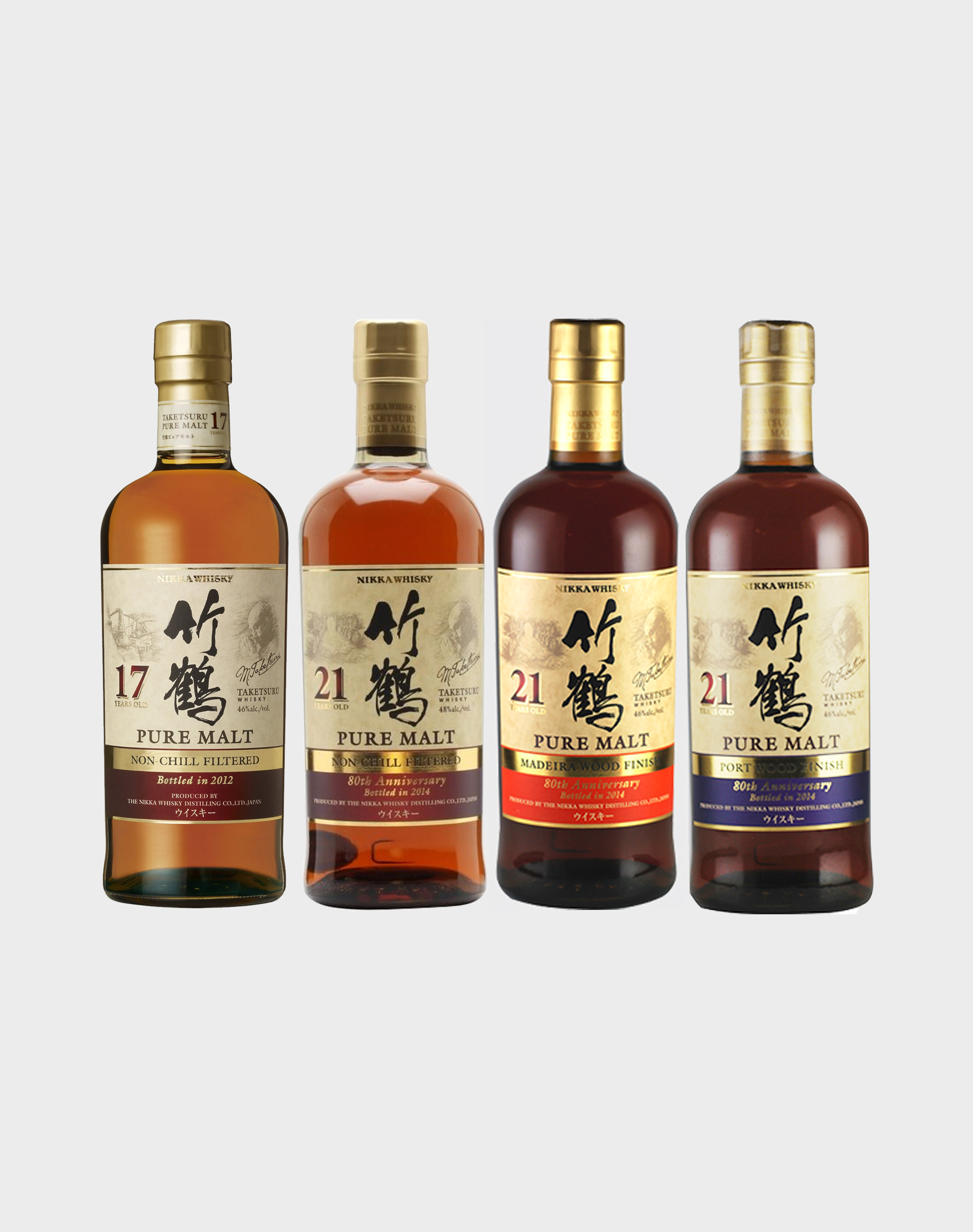 Nikka Taketsuru 21 Year And 17 Year Old 80th Anniversary