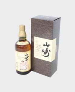 Suntory Pure Malt Yamazaki 12 Year Old Takarohara Label Bottle