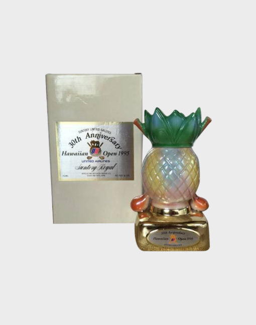 Suntory Royal Hawaiian Open 1995