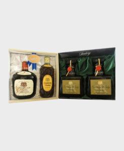 Suntory Royal, Old & Kakubin Gift Set
