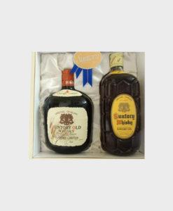 Suntory Royal, Old & Kakubin Gift Set B