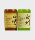 Yamazaki 12 & Hakushu 12 Miniature Gift Set C