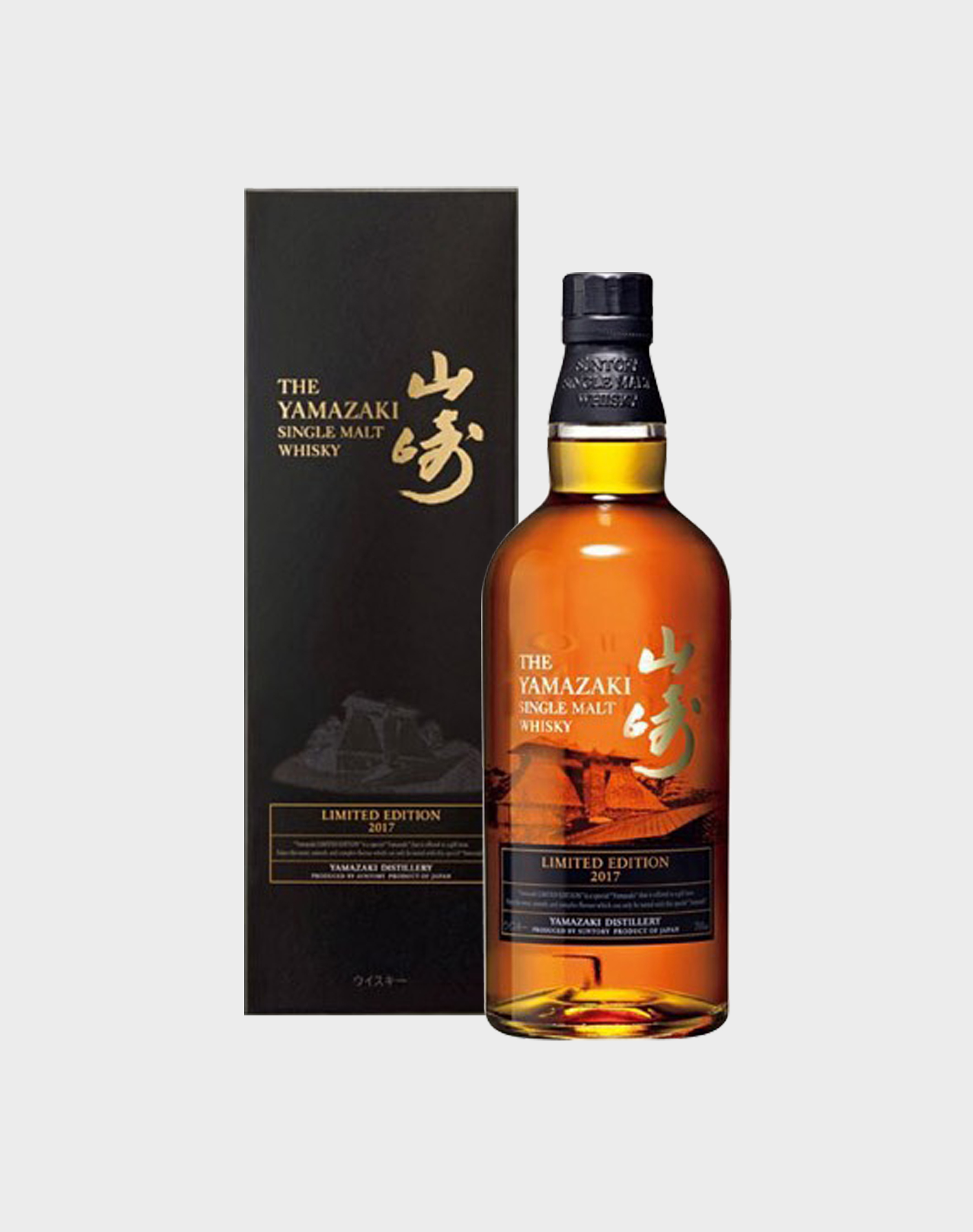 Limited Edition Birthday Collection: Suntory Yamazaki Limited Edition 2017