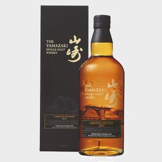 Yamazaki Limited Edition 2017 Japanese Whisky