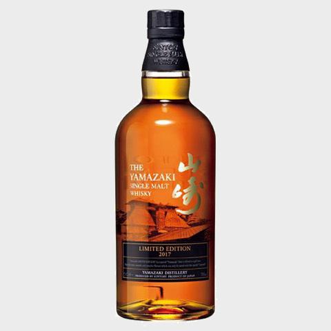 Yamazaki Limited Edition 2017 Japanese Whiskey