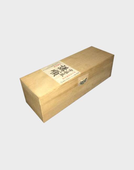 Awamori Tsunaga 57 Years Old Limited Edition C