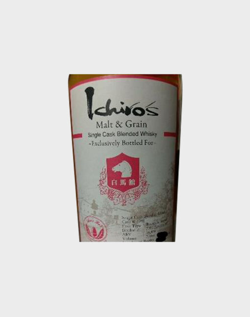 Ichiro's Malt Bourbon, Chichibu and American Whisky Set C1