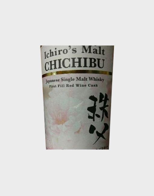 Ichiro's Malt Bourbon, Chichibu and American Whisky Set C3