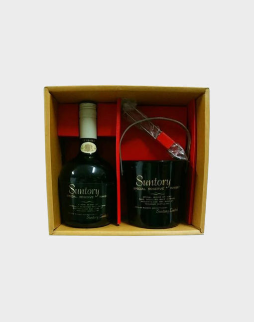 Suntory Special Reserve Whisky with Ice Bucket Gift Set