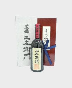 Black Dragon 2 Shiwa Gate Daiginjo Junmai Sake