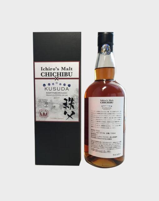 Ichiro's Malt Chichibu Kusuda 2017 B