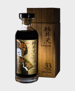 Karuizawa Golden Geisha 33 years old