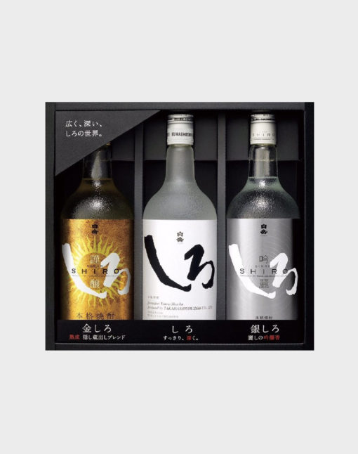 Kome Shochu Shiro Set B