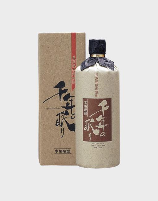Shinozaki Sennennonemuri