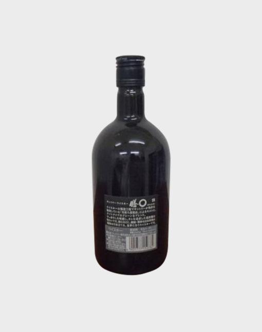 Suntory Zen Maru Blender's Choice Whisky C