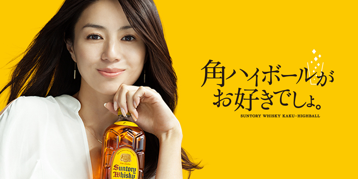 Facts of Suntory Whisky