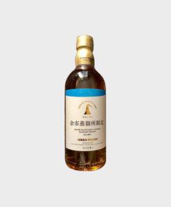 Nikka Yoichi Distillery Limited Blended Whisky