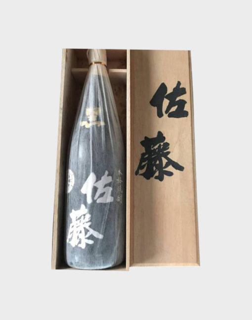 Sato Sake Black