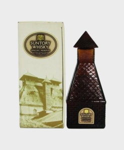 Suntory Special Reserve Kiln Bottle