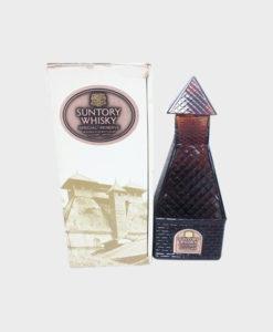 Suntory Yamazaki 12 Year Old Gold Bottle Whisky with wooden box