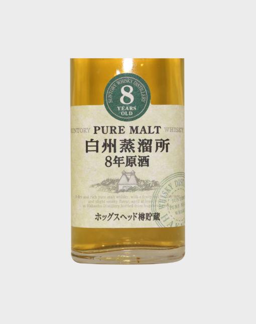 Suntory Hakushu Pure Malt 8 Year Old