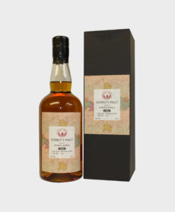 Hanyu 2000 Bourbon Barrel