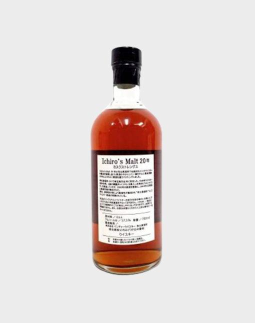 Ichiro's Malt Cask Strength 20 Year Old Whisky B