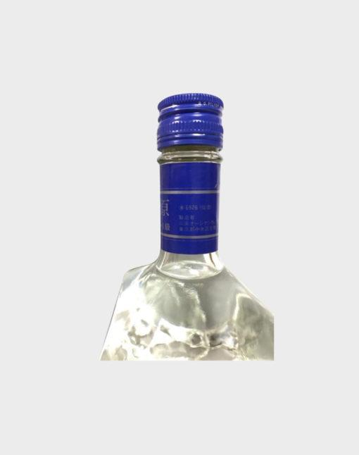 Karuizawa Ocean White Ice Field Whisky