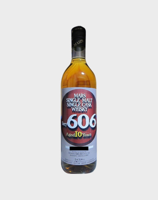 Mars Single Malt 10 Year Old Sherry #606