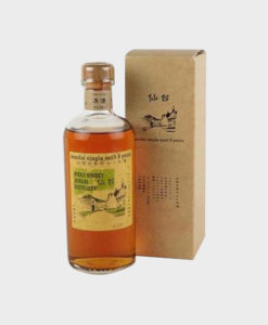 Nikka Sendai 8 Year Old Whisky with Box