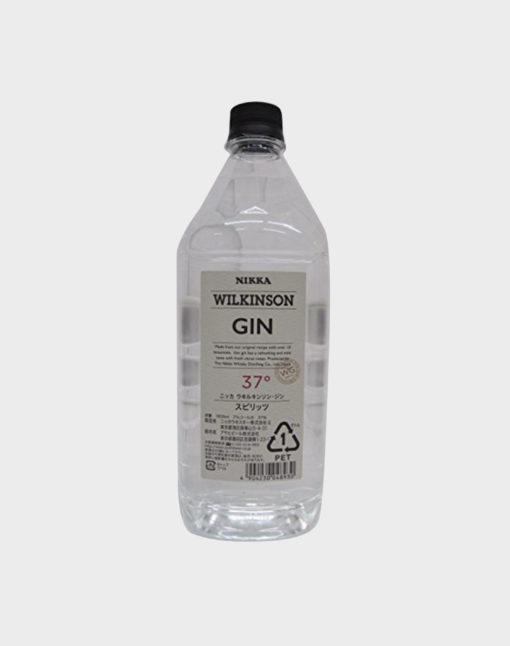 Nikka Wilkinson Gin
