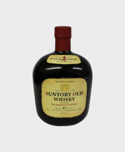 Suntory Old Whisky The Japanese Tradition (Nobox)