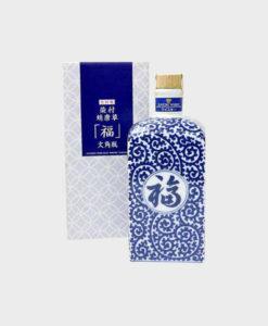 Suntory Pure Malt Whisky Yamazaki Arita-yaki 'HUKU'