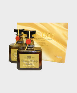 Suntory Royal SR Gift Set